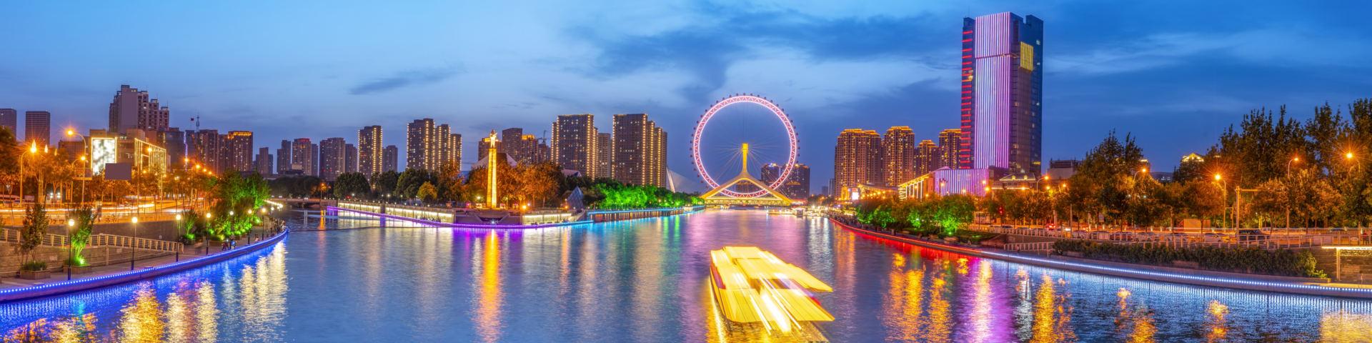 Tianjin cityscape hero