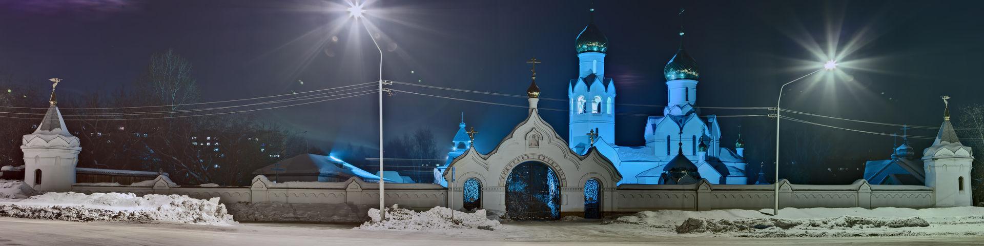Novosibirsk hero2