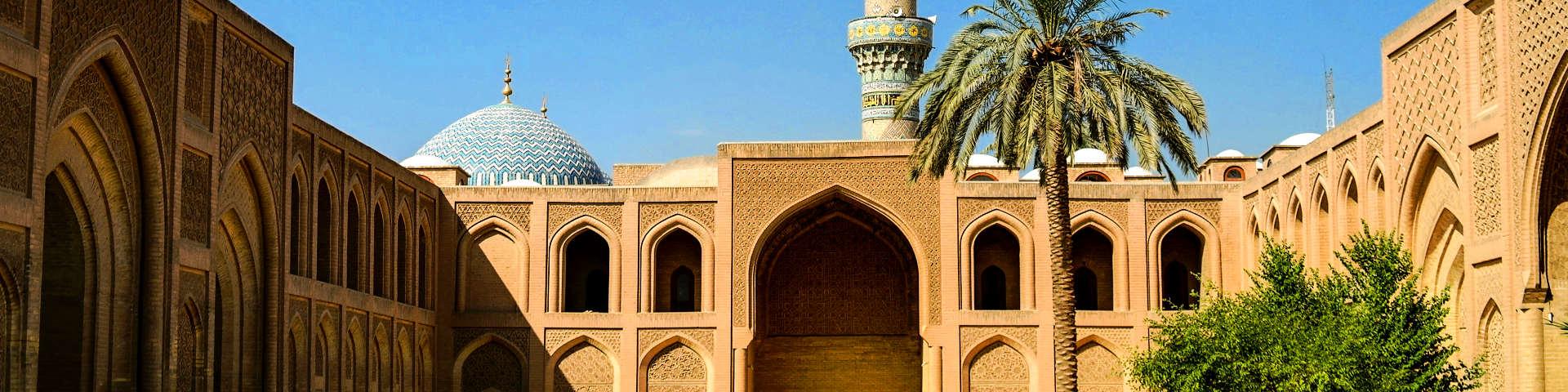 Mustansiriya university baghdad