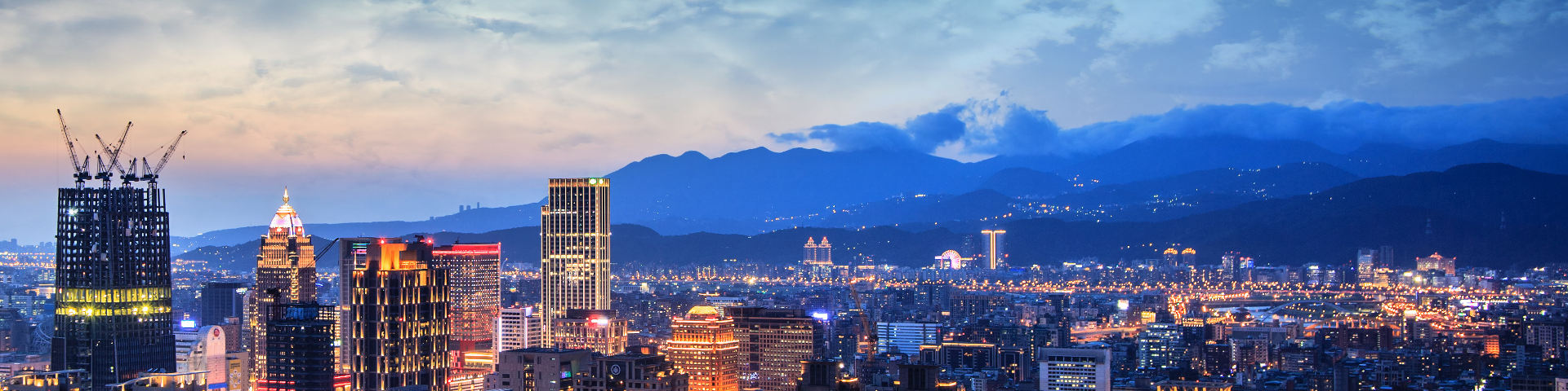 Taipei city view