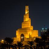 Al Corniche