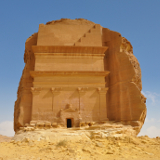 Madain Saleh Tombs