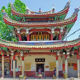 Nanputo Temple