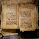 Al-Madina Museum