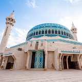 King Abdullah I Mosque