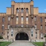 Osaka History Museum