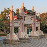 Martyrs' Shrine