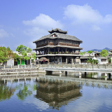 Hengdian Huaxia Cultural Park