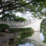 Litchi Park