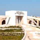 Seif Square Monument