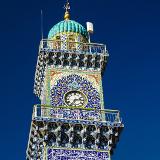 Al-Kadhimiya Mosque