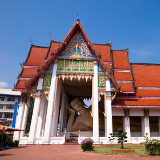 Wat Hat Yai Nai