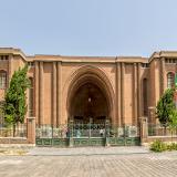 National Museum of Iran