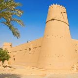 Masmak Fort