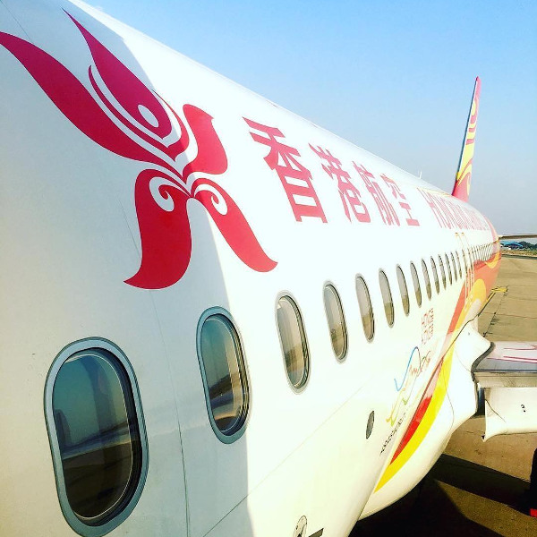 Kong kong airlines fleet
