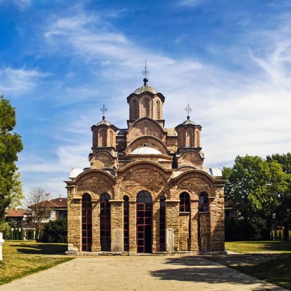 Medieval Serbian Monastery Graciana Pristina