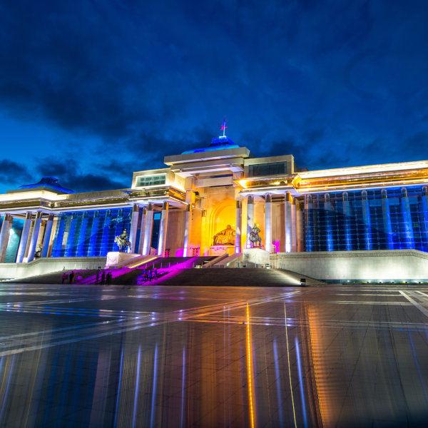Parliament Building Ulaanbaatar Mongolia