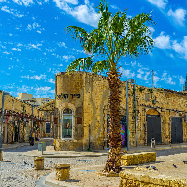 Old Jaffa Street Tel Aviv