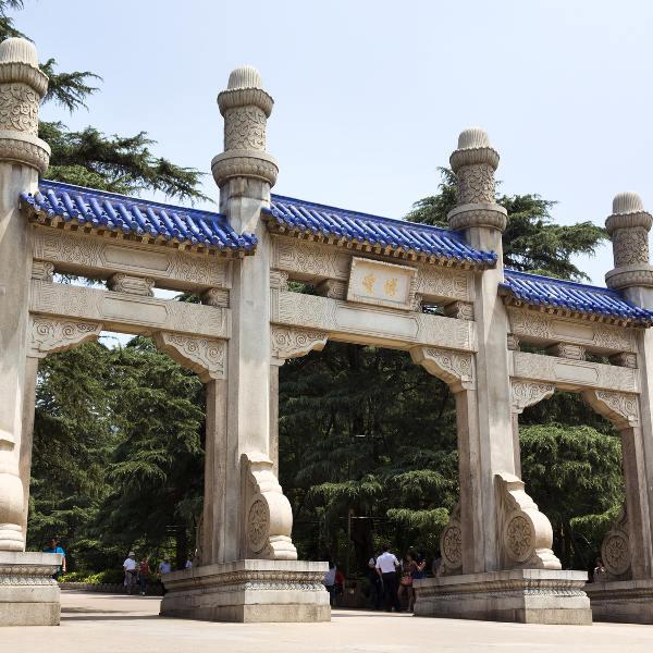 Sun Yat Sen Mausoleum Nanjing