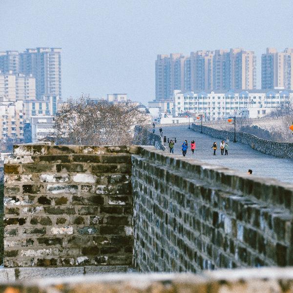 City Wall in Nanjing