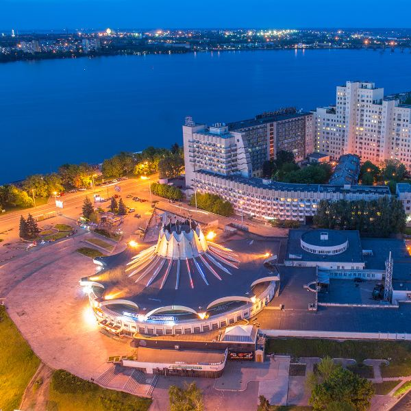 Scenic Location Dnipropetrovsk
