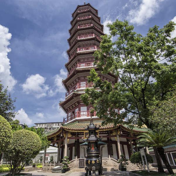 Guangzhou Art