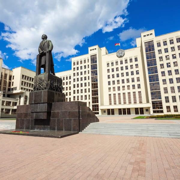 minsk-soviet-structures