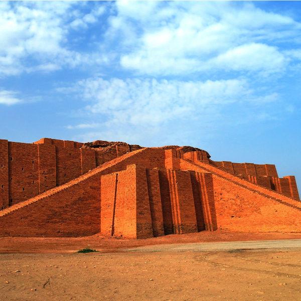 basra ziggurat temple