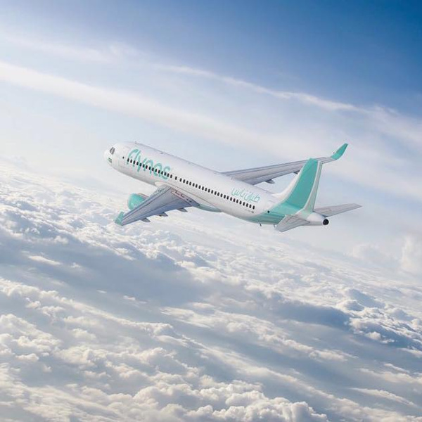 Flynas carbon footprint