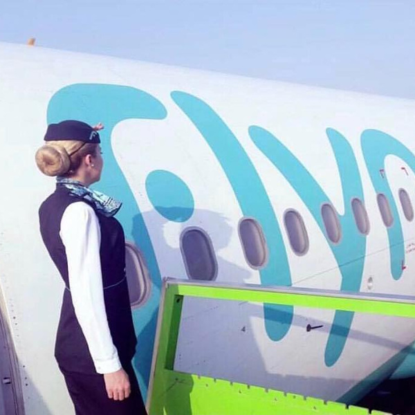 Flynas service