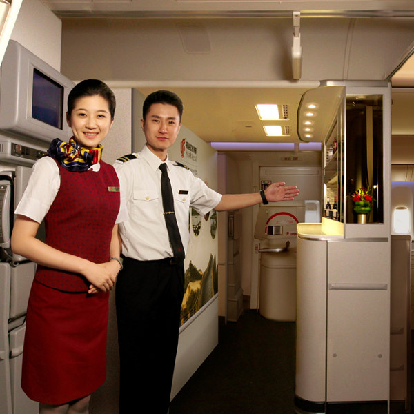 Air china exclusive services