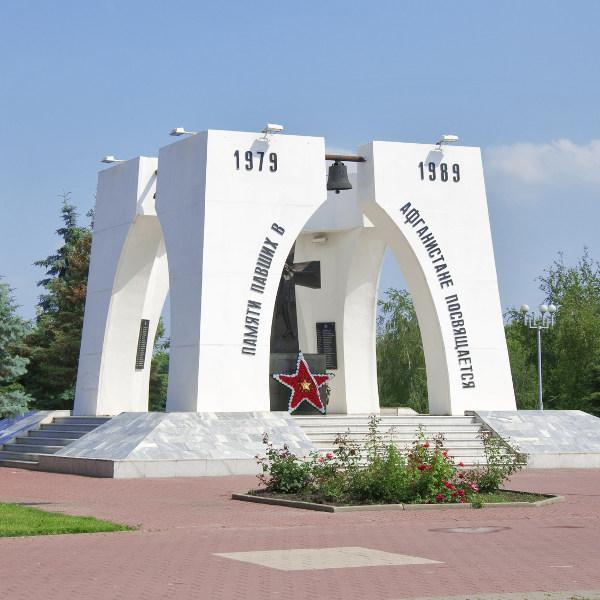 Monument in Belgorod