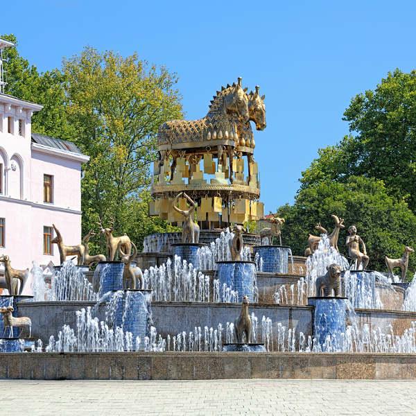 Colchis Fountain Kutaisi