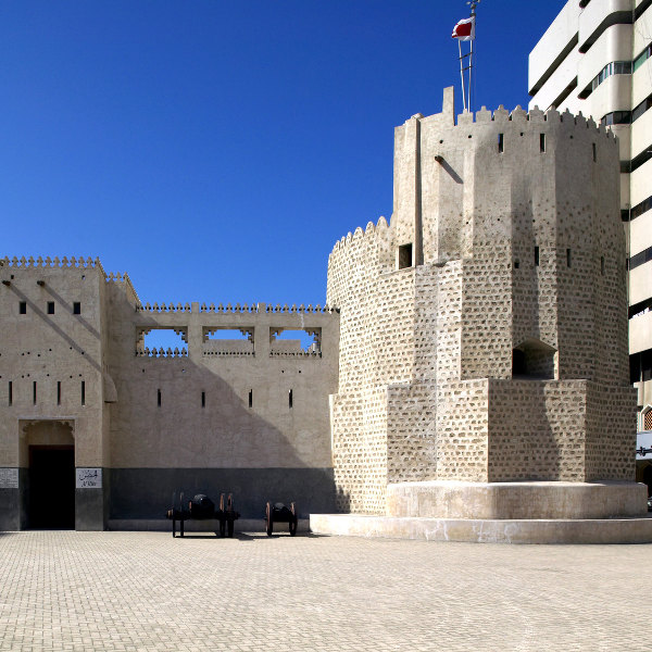 Al Hisn Sharjah Fort