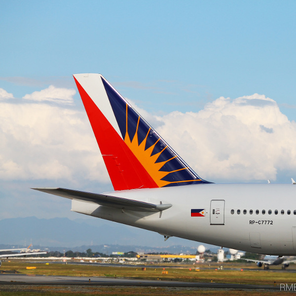 philippine airlines introduction Philippine airlines  the introduction of new destinations in europe and the us mainland is also  philippine airlines according to the philippine flag.